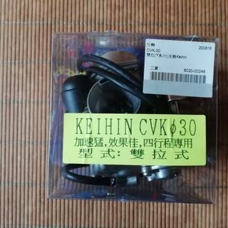 KEIHINケイヒン マジェスティ125 CVK30 キャブレター