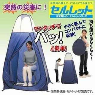 ☆省スペース 小型折りたたみテント 組み立て不要