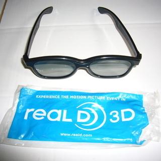 3D眼鏡 メガネ 映画などでどうぞ