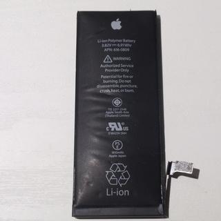 iPhoneのバッテリー膨張にご注意!!! PC再生工房 尾道店