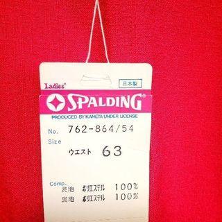 Spalding ゴルフスカート