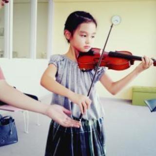 【2歳~バイオリンレッスン】☆現役プロミュージシャンが優しく丁寧に...