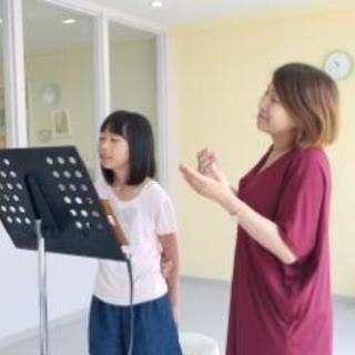 【ボーカルレッスン・ボイストレーニング】 ☆現役プロミュージシャン...