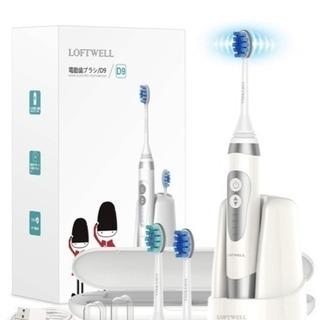 電動歯ブラシ 音波振動歯ブラシ