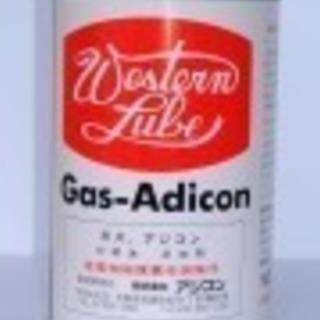 ◎節約◆灯油が軽油に変わる◆ガスアジコン 3本セット