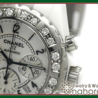 5a9bfbd64f88 CHANEL シャネル J12 クロノグラフ 豪華ダイヤベゼル 白 41mm 天然ダイヤモンド - 売ります・