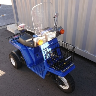 早い者勝ち!ジャイロX TD01 2スト ミニカー登録 低走行 通...