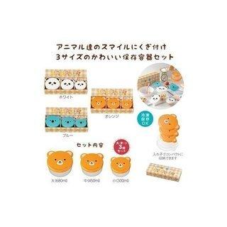 わくわくアニマル 保存容器3個組ブルー コアラ【新品未使用】