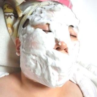 face泡泡massageコース