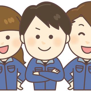 【☆工場見学ツアー☆9/21に開催します!!!】