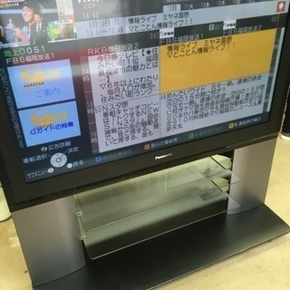 福岡 早良区 原 Panasonic 50インチプラズマTV 5...