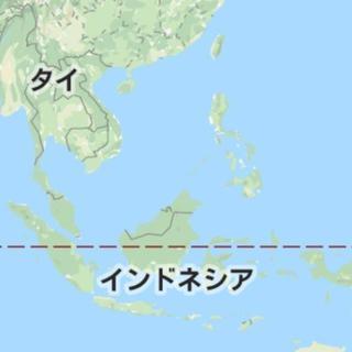 東南アジアの友人募集!