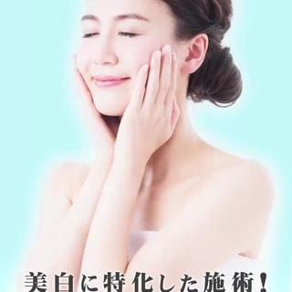 【婚活応援コース】120分