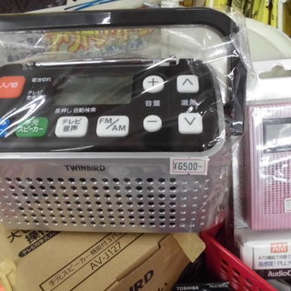 懐中電灯 電池 ラジオ バッテリー 携帯電源 など 災害時の必需...