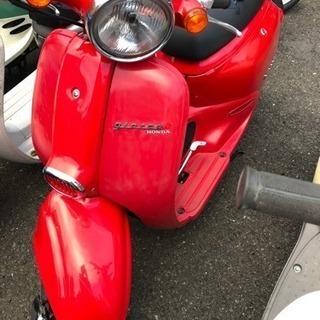 HONDA ジョルカブ 実働 赤色 ギア付きスクーター