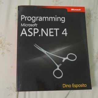 【洋書】Programming Microsoft ASP.NET 4