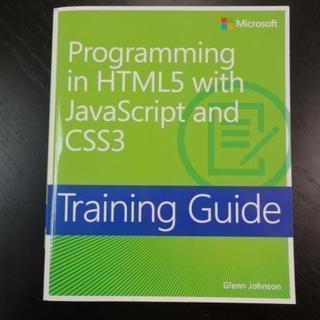 【洋書】Programming in HTML5 with…