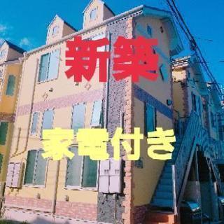 ✴🆘✴審査心配・水商売・風俗・その他・ご相談下さい!