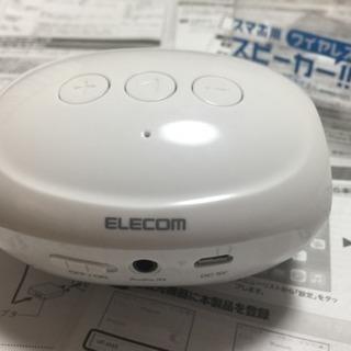 新品 未使用 ELECOM Bluetooth ワイヤレスポータ...