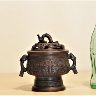 「幸雲」 銅製 饕餮紋 香炉 香爐