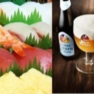 鮨と醤油とベルギービールでつくるマリアージュ・ワークショップ
