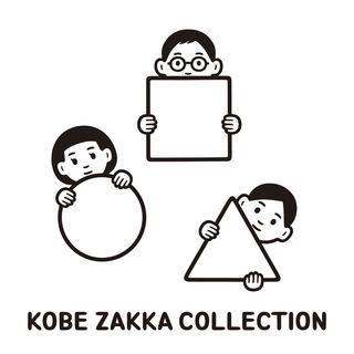 出店者募集!!神戸雑貨コレクション!