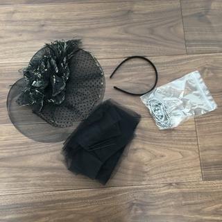 ブライダル用、インナー、ヘッドドレス、ネクタイ