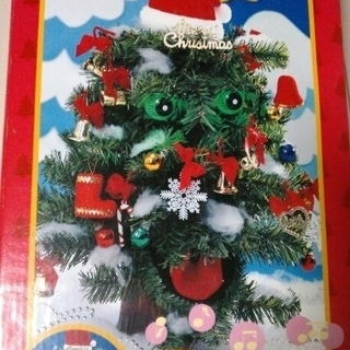 唄うクリスマスツリー