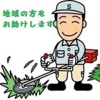 農家の副業(草刈り、雑草処理等)¥3000〜
