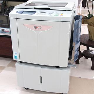 理想科学/RISO 高速デジタル印刷機 リソグラフ/RISOGRA...