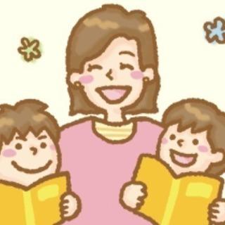 ✨急募✨高校生の家庭教師(霧島市・姶良市エリア)✨