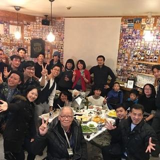 横浜でアーティスト イン レジデンス、ゲストハウスを盛り上げる住...