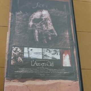 L'Arc~en~Ciel siesta Film of Dre...