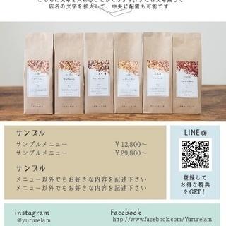【期間限定】チラシ制作、¥1000割引キャンペーン
