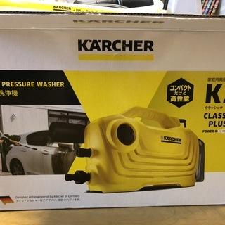 ケルヒャー+ホース 高圧洗浄器 【洗剤タンク付き ・ コンパクト】...