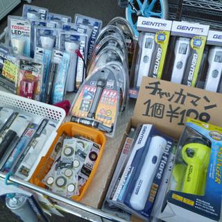 懐中電灯 電池 バッテリー 携帯電源 生活支援用品の在庫ま…