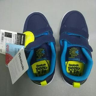新品未使用 Reebok リーボック 子供用スニーカー 15センチ