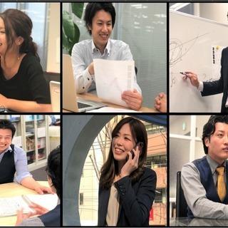 《オープニング★事務募集》学歴不問◎20代の転職者が活躍中!