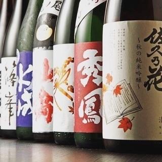 京おばんざいと日本酒
