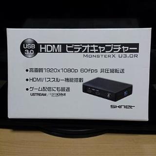 ☆ YouTube YouTuber ニコニコ動画 USB3.0 ...