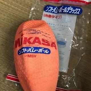 MIKASA ソフトバレーボール