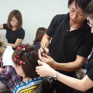 ヘアメイク、着付け、ボディアートすべてが同時に学べる、大阪梅田のヘアメイクスクール メイクボックスです。 - 大阪市