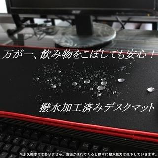 パソコン用 デスクマット 撥水加工 300x600x3mm