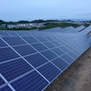ソーラーパネル設置 土木作業全般