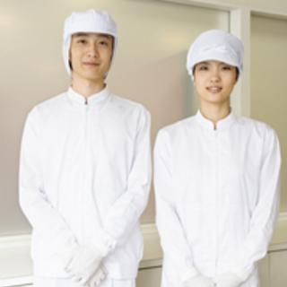 【時給1200円以上】お菓子工場での製造補助!未経験大歓迎!!