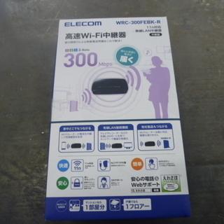 R 未使用品 エレコム WiFi 無線LAN 中継器 11n/g/...