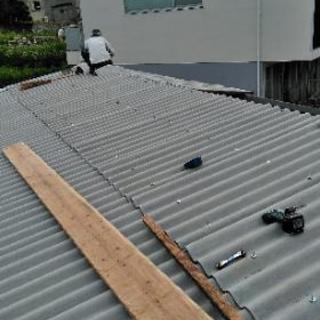 屋根の簡単な修繕させていただきます!!
