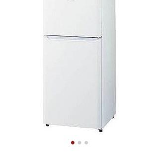 冷蔵庫ハイアール121L