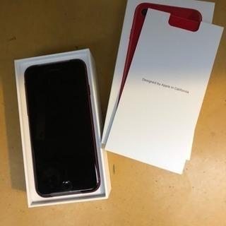 iPhone8 64G 赤 新品未使用