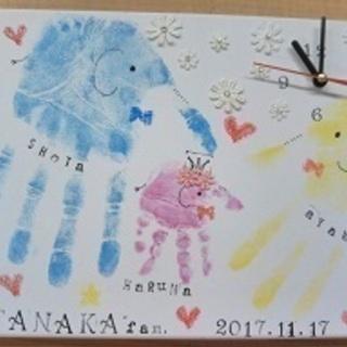 目黒10月8日 赤ちゃんと手形足形アート時計づくり